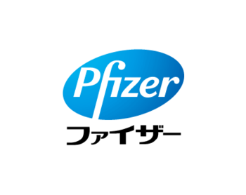 ファイザー株式会社